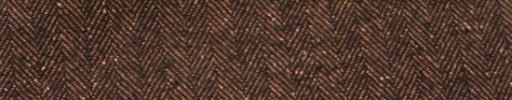 【Ej1w058】ダークレッドブラウン1.2cm巾ヘリンボーン+ネップ