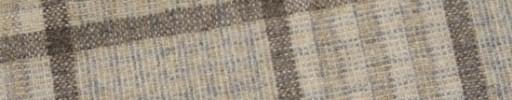 【Ej1w060】オフホワイト+10cmブラウン・ベージュ・ブルーグレーチェック