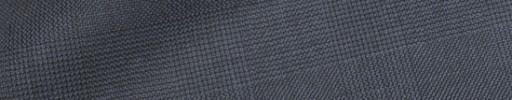【Hre_1w02】ブルーグレー4.5×4cmグレンチェック