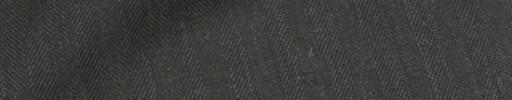 【Hre_1w41】ダークグレー1cm巾ヘリンボーン