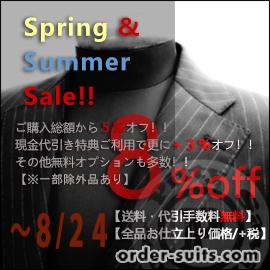 秋冬もの最終セール開催中です!!